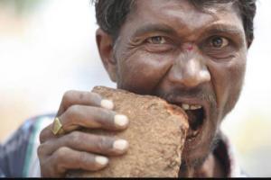 რა ეწოდება დაავადებას, რომლის დროსაც ადამიანები ქვებს და სხვადასხვა უცნაურ ნივთებს ჭამენ?