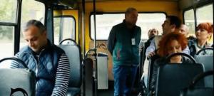 კონტროლიორები ახალ ლურჯ ავტობუსში