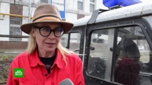 """ურალში ფრანგი მწერალი ქალი ცემეს:""""მითხრეს გეების ჩამოსახლება გსურსო"""""""