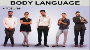 სხეულის ენა: 15 ყველაზე სახიფათო შეცდომა