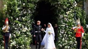 სამეფო ოჯახის გრანდიოზული ქორწილი