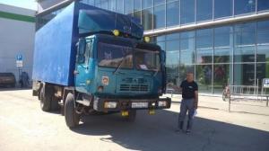 რუსეთში ქუთაისის ავტოქარხნის უნიკალური ეგზემპლარი  აღმოაჩინეს