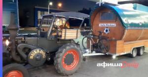 მსოფლიო ჩემპიონატზე მოგზაურობა ტრაქტორით და ლუდის კასრით