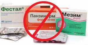 14 აბსოლუტურად უსარგებლო მედიკამენტი, რომლებიც არაფერს  კურნავენ