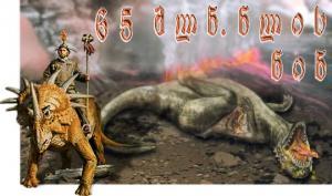 ადამიანი-გიგანტები – უძველესი მოსახლეობა ჩვენს პლანეტაზე (რატომ გაქრნენ გიგანტები)
