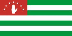 აფხაზეთის ავტონომიური რესპუბლიკის დროშის ისტორია და როგორ შეიქმნა აფხაზეთის დროშა