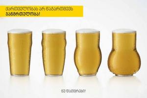 შეიძლება თუ არა ზაფხულის ცხელ დღეებში ალკოჰოლიანი სასმელების მიღება?