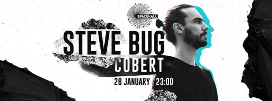 Steve Bug @ SPACEHALL // 28 იანვარი. თბილისი
