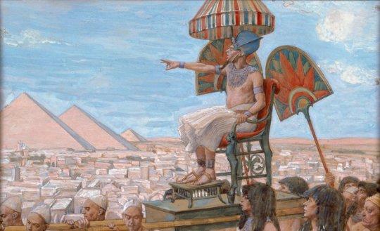 ეგვიპტის ფარაონი