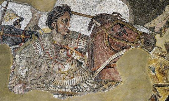 ალექსანდრე მაკედონელი