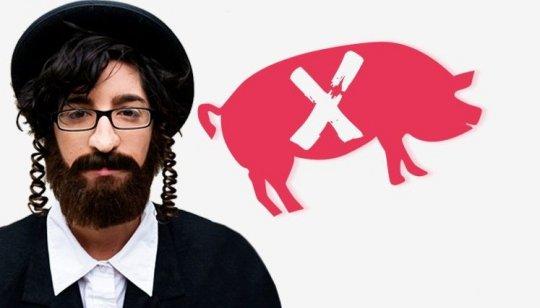 რატომ არ ჭამენ მუსულმანები და ებრაელები ღორის ხორცს? სიმართლე, რომელიც დღემდე არასწორად იცოდით