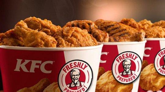 როგორ მზადდება განუმეორებელი ვარიები კენტუკიდან და როგორ შეგიძლიათ მოხვდეთ KFC-ის სამზარეულოში