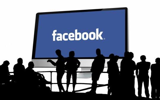 Facebook - როგორ წავშალოთ გაგზავნილი მეგობრობის თხოვნები ?
