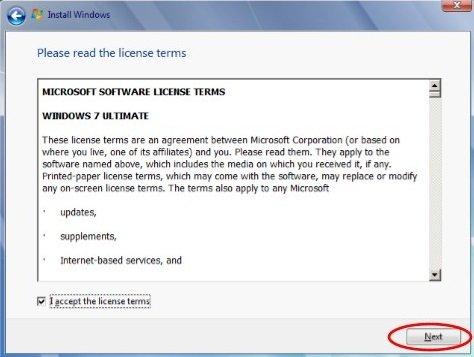 Windows 7-ის ინსტალაცია