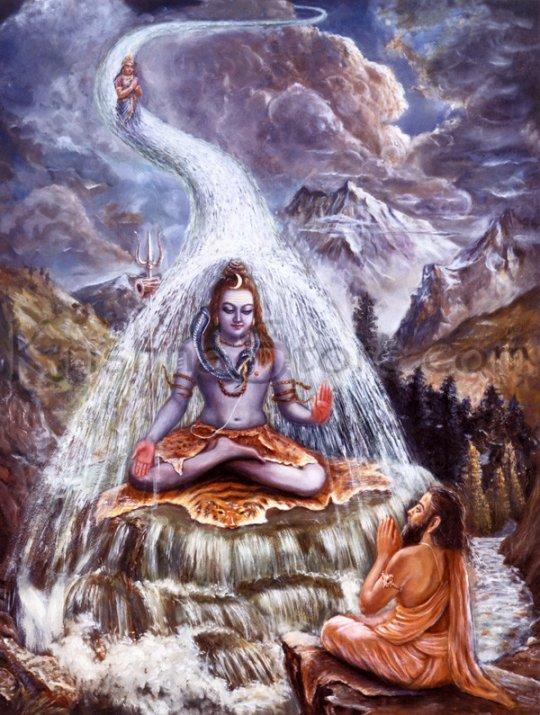 შივა და წმინდა მდინარე განგი,  რომელიც ციდან დაეშვა