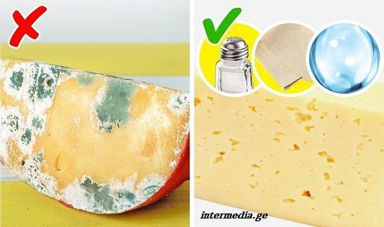 მარილის გამოყენების  10 საოცარი ხერხი, რომელიც აუცილებლად გამოგადგებათ