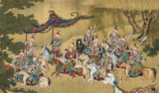 ჩინეთის არმია