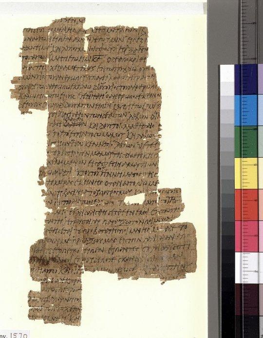 მე-3 საუკუნის პაპირუსი - მათე 26