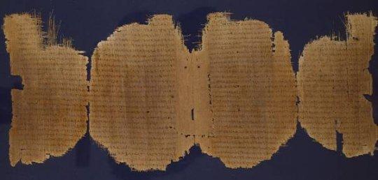 მე-3 საუკუნის ლუკას სახარების მანუსკრიპტი