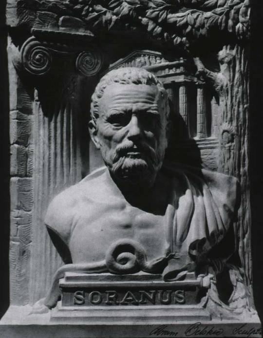 სორანუს ეფესელი
