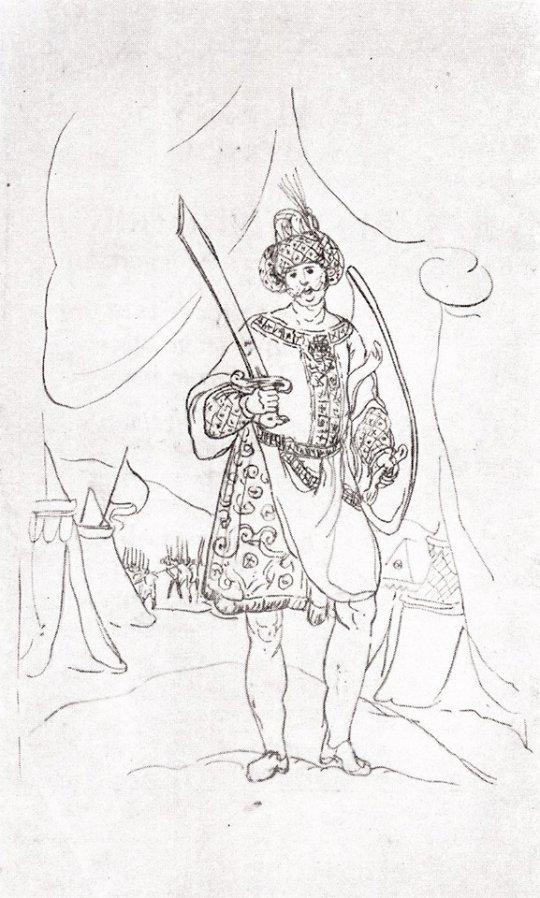 ქართლის მეფე როსტომი