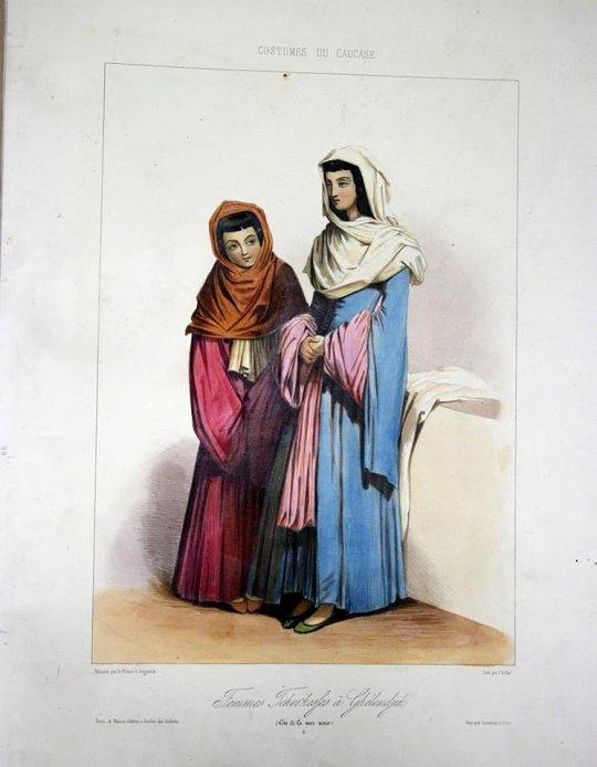 ჩერქეზი ქალები