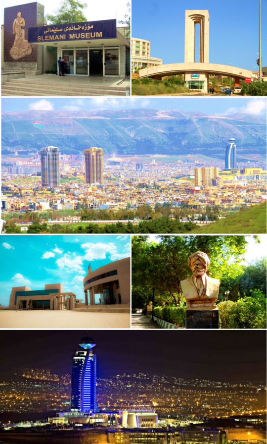 ერაყის ქართველი მეფის დაარსებული ქურთული ქალაქი - სულეიმანია