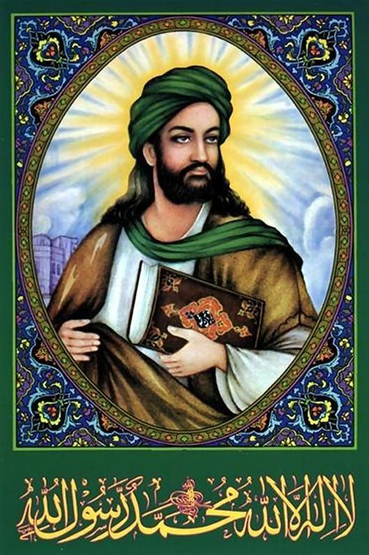 მუჰამედი - ისლამის დამფუძნებელი