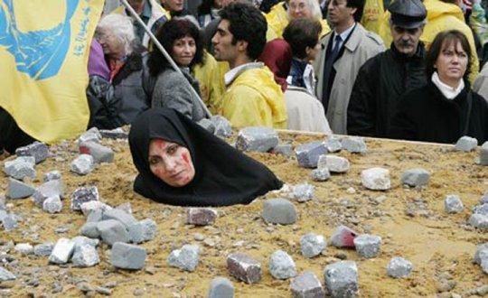 ისლამური შარიათი ანუ ისლამური კანონმდებლობა