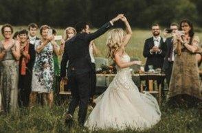 ცნობილი ადამიანების ქორწილის ფოტოები