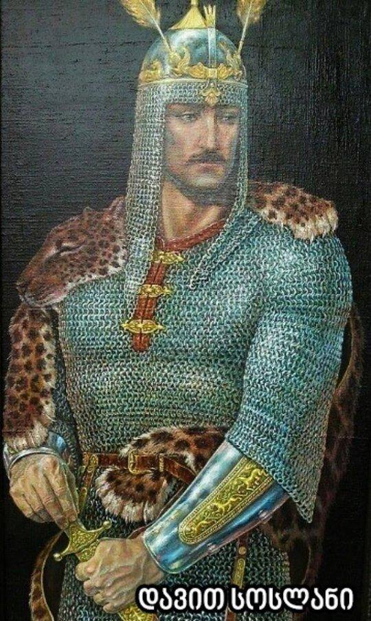 დავით სოსლანი