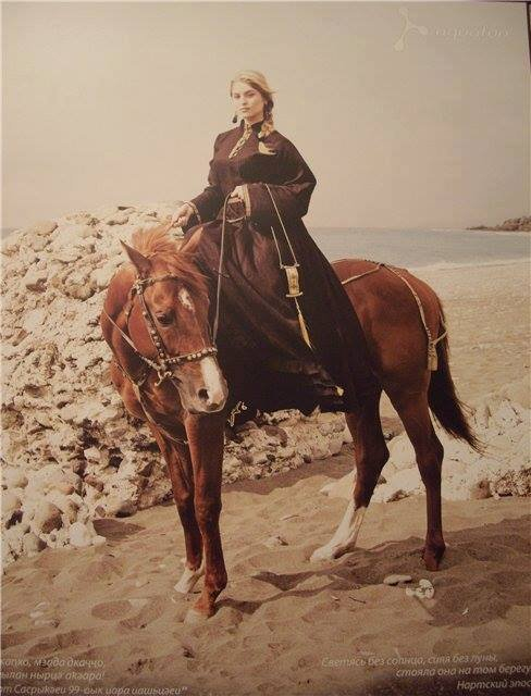 ქართველი ქალი. 1860 წ.