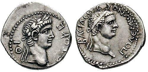 პოლემონ II ფილოპატორი