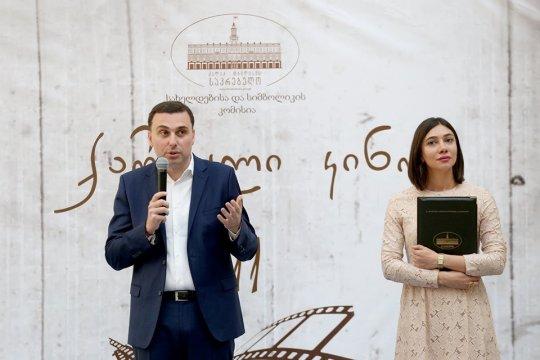 ქართული კინო 111
