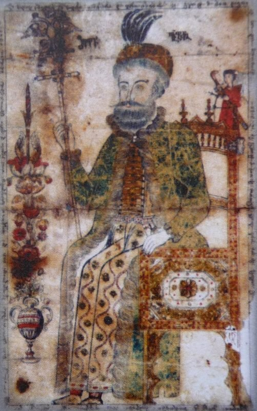 ქაიხოსრო - ქართლის მეფე