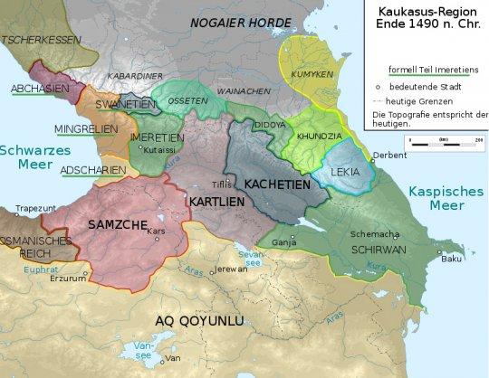 ქართლის სამეფო