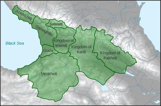 სამეგრელოს (ოდიშის) სამთავრო