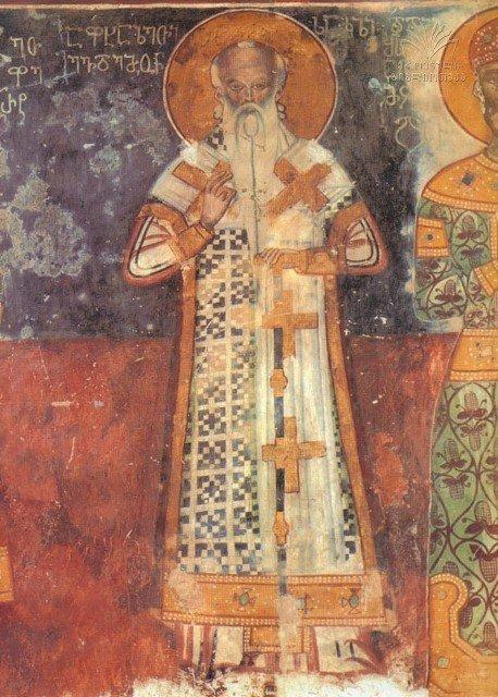 გიორგი II - საქართველოს მეფე