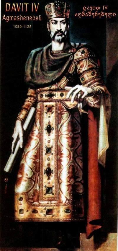 დავით აღმაშენებელი - საქართველოს მეფე