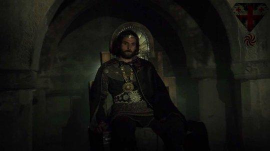 გიორგი VII - საქართველოს მეფე