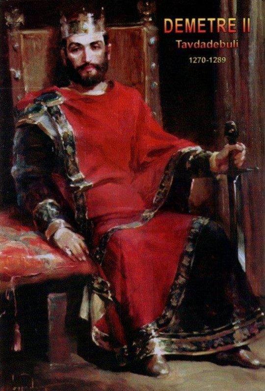 დემეტრე თავდადებული - საქართველოს მეფე