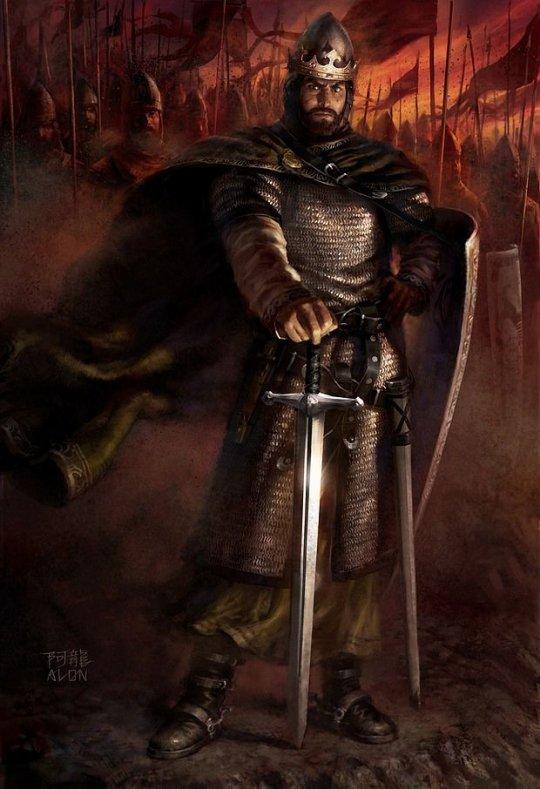 ვახტანგ II - საქართველოს მეფე