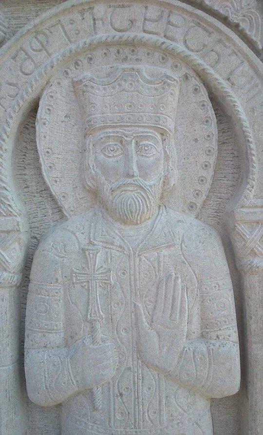 ვახტანგ III - საქართველოს მეფე