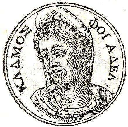 კადმოსი