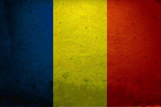 რუმინეთი