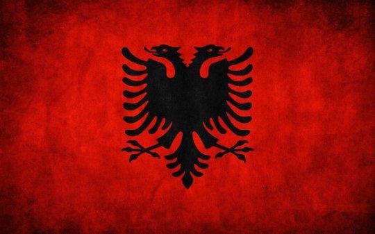 ალბანეთი