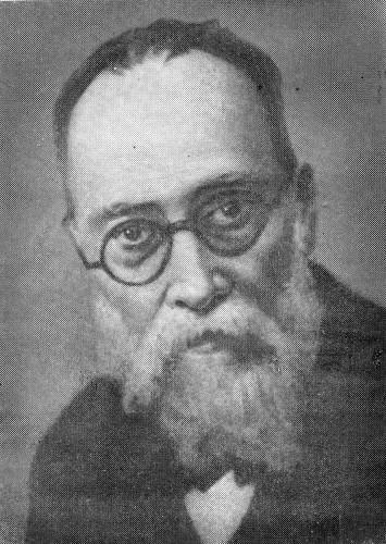 ანტუან მეილე