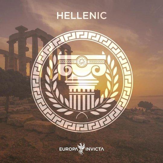 ბერძნული