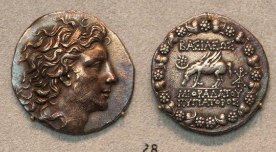 მითრიდატე VI ევპატორი