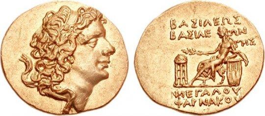 ფარნაკე II - პონტოს მეფე